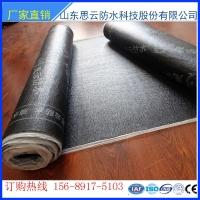 3毫米 聚酯胎 SBS改性沥青防水卷材