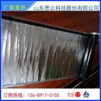 1.5毫米厚铝箔面自粘防水卷材 施工简单