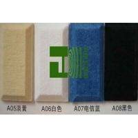 聚酯纤维吸音板_装饰吸音板_音乐琴房吸音材料