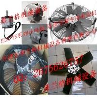 YLS/YS-3500-6冷风机环保空调专用三相异步电机