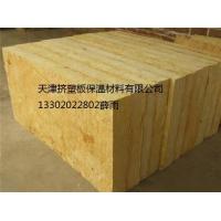 天津保温材料 天津保温材料 天津外墙保温材料 挤塑板
