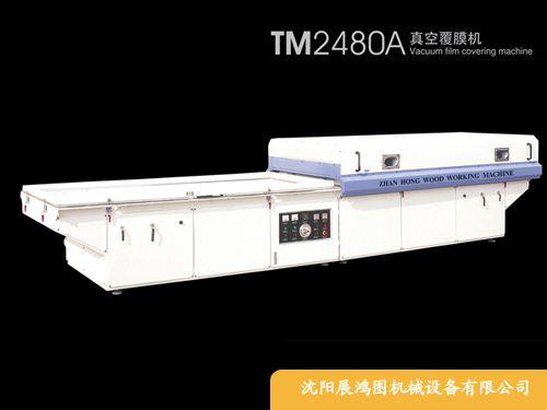 安徽包覆机真空覆膜机pvc膜橱柜门板覆膜机
