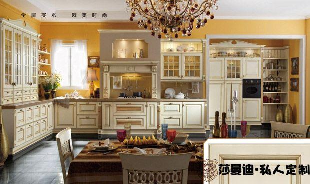 整体橱柜 北京描金做旧整体厨房实木欧式定制白色