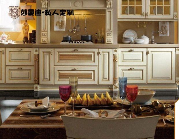 整体橱柜 北京定制实木橱柜 欧式红橡木厨房