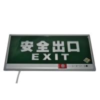 海洋王BXW6229B 安全出口灯 安全出口指示灯