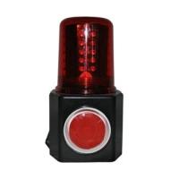 海洋王FL4870/LZ2 多功能声光报警器 声光报警器
