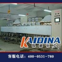 机械制造与修理-超声波清洗剂