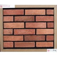 青山石红色文化砖仿古砖电视背景墙砖瓷砖室内