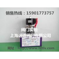 UDC-10TF电磁阀 蒸汽电磁阀/高温高压电磁阀