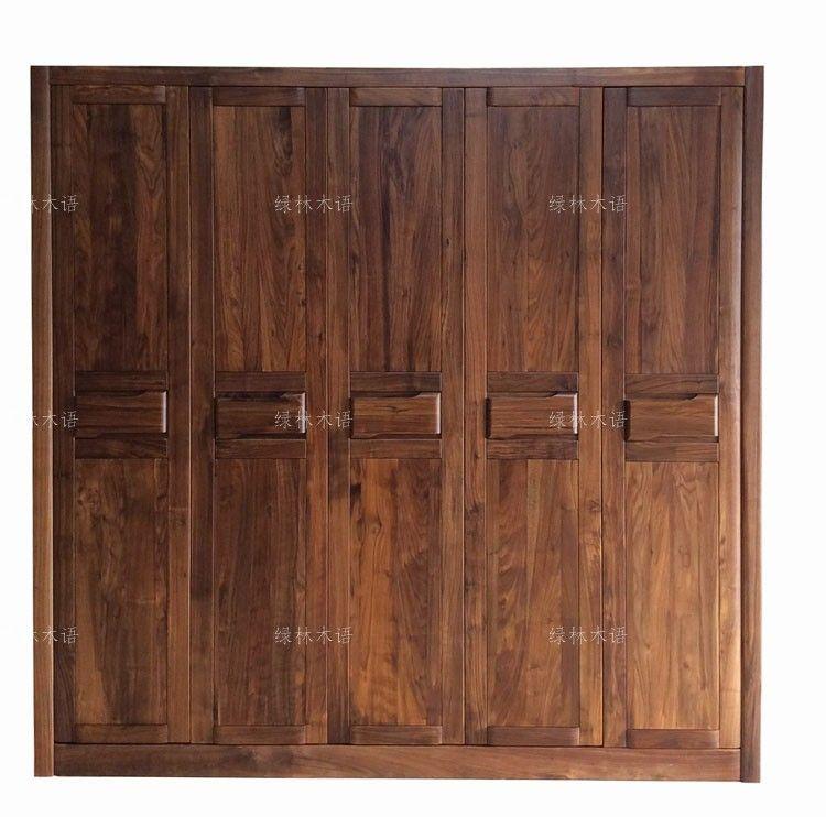 黑胡桃木全实木家具原木衣柜 绿林木语品牌