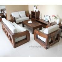 黑胡桃木家具全实木单人双人三人沙发组合