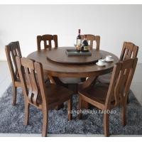绿林木语品牌全实木桌台黑胡桃木餐桌