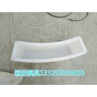拱形骨架护坡模具Q-3 原料生产供应