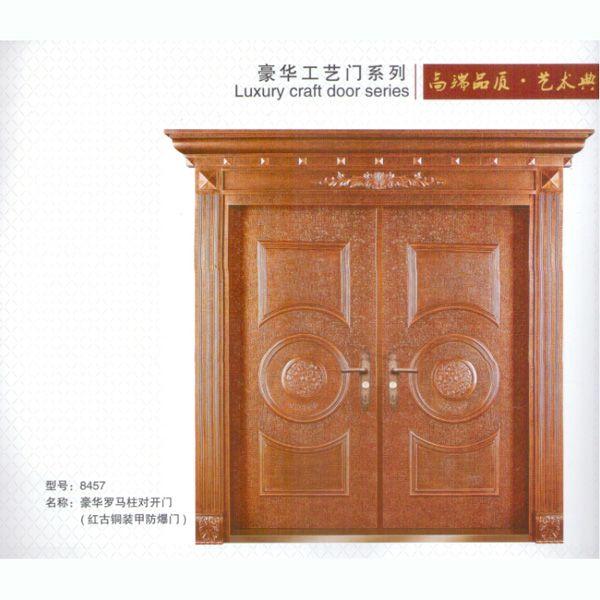 豪华罗马柱对开门 红古铜装甲门