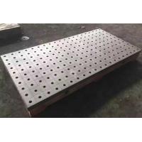 新型灰铸铁HT250试验平台 质量过硬