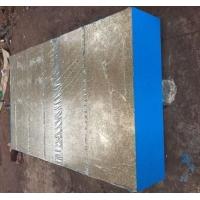 铸铁平台 模具细密造型铸铁平台泊铸自产