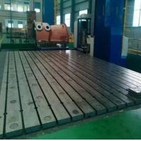 1X3m划线平板 钳工划线平板 T型槽机床划线平板