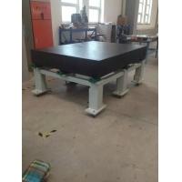大理石平板 精密检验工作平板 三坐标仪大理石平板