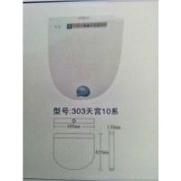彩威洁具-储水箱