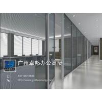 卓邦供应80款高隔铝材 玻璃高隔断  室内高隔墙