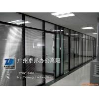 卓邦供应办公室铝合金玻璃带百叶高隔断