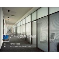 花都卓邦供应办公空间规划隔墙、钢化玻璃隔断 高隔间