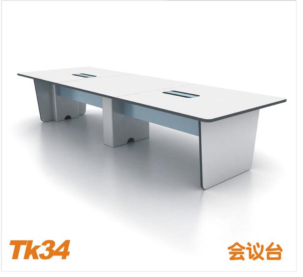 卓邦办公家具 会议桌 太空系列 现代时尚 现货