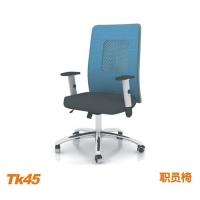 电脑椅 高档办公椅 定型棉 升降转椅 卓邦家具
