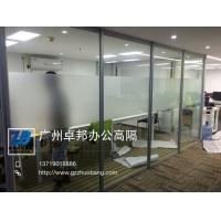 广州卓邦供应博览场馆 高隔间 机关办公楼用