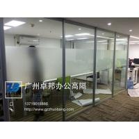 专业承接玻璃隔断 玻璃间隔 铝合金钢化玻璃隔墙