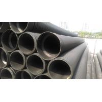 广州联塑HDPE双壁波纹管-DN300