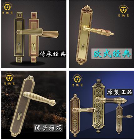 欧式室内门木门锁 卧室房门锁 美式简约青古铜执手锁具
