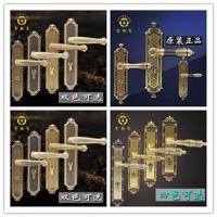 老铜匠全铜房门锁室内实木门纯铜仿复古卧室欧式大门锁53231