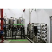 扬州膜法师水处理反渗透纯水机