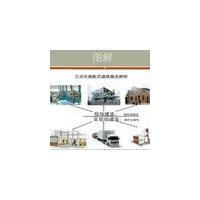 北京新型装配式建筑给排水系统