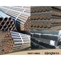 供应ASTM A-53直缝焊管