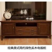 重庆美式家具-电视实木柜