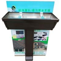 别墅铝合金天沟檐沟雨水槽彩铝落水系统屋檐水管