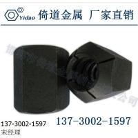 倚道金属精轧螺纹钢精轧螺母锚具M25平