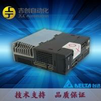 台达东莞代理B2系列200W伺服驱动器ASD-B2-0221