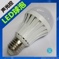 陕西LED声光控灯 LED声控灯 LED智能照明价格 楼道照