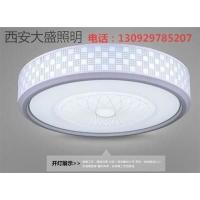 陕西西安LED吸顶灯 LED走廊灯楼道灯 西安大盛照明