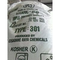 供应塑料橡胶用高纯度硬脂酸Stearic Acid 301