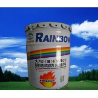台湾虹牌钢结构防火油漆FM900(英标)虹牌涂料