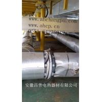 安徽昌普石油管道伴热带(ZR)ZKW-25-40-PF