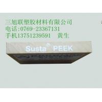供应pei板…进口pei板-进口pei板