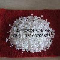 兰化C5加氢石油树脂 LH100-1