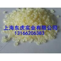 改性萜烯树脂,上海萜烯树脂