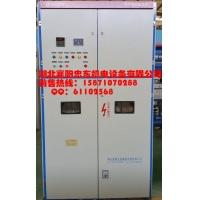 水阻起動柜|水阻柜|液阻柜