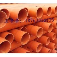 橘红色电力管,50*2.5,6米/根